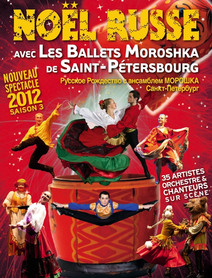 A Russian Christmas throughout France!