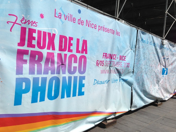 Les Jeux de la Francophonie are being hosted in Nice for the 2013 edition