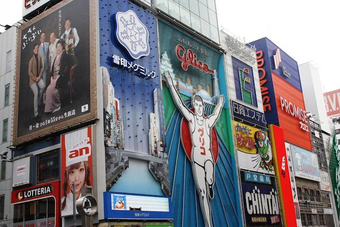 Signage in Tokyo, Japan