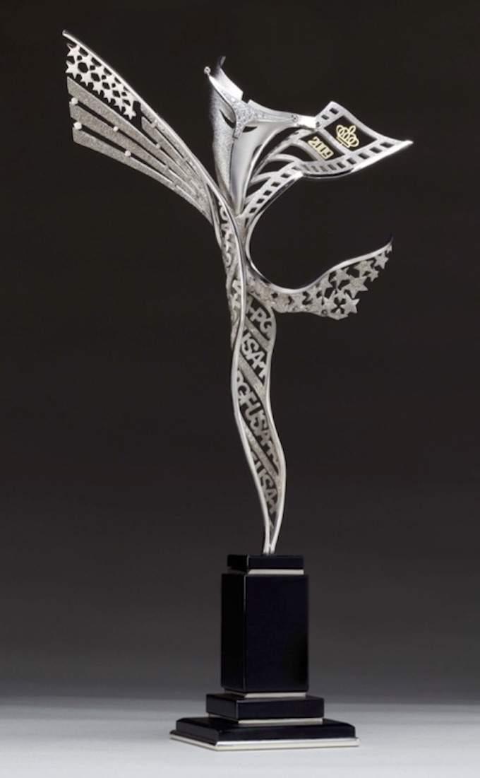 Prince Rainier III Award