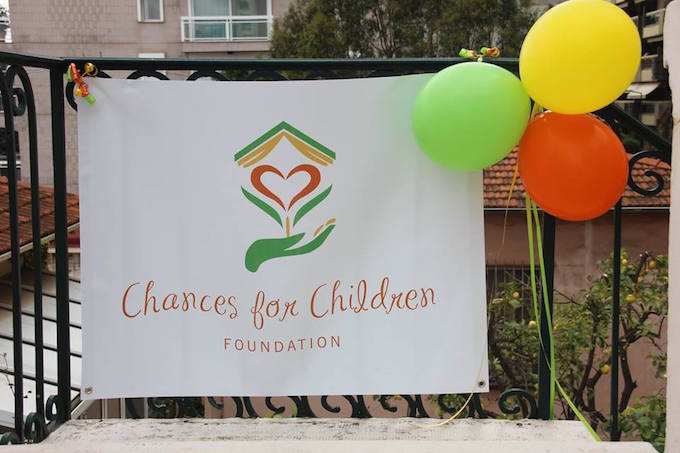Chances for Children Foundation signage