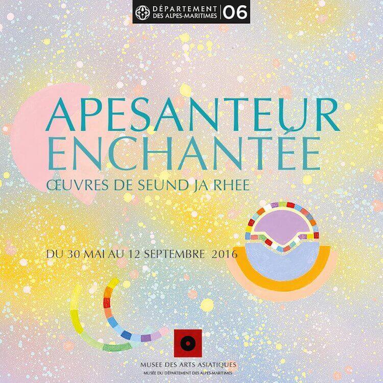Apesanteur Enchantée Korean exhibition in Nice