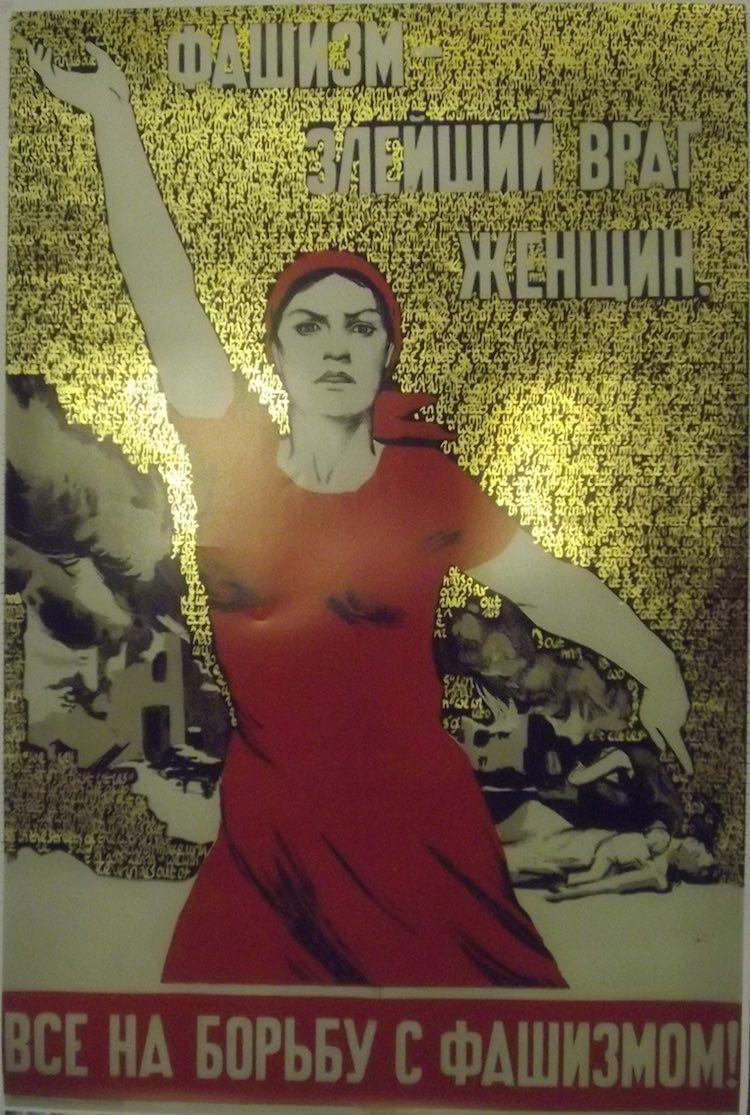 Jacques Blanc Lenin Poster